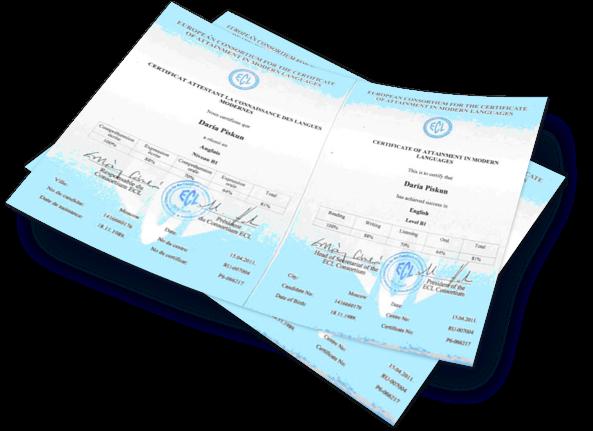 Сертификат ECL